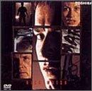ナイトウォッチ [DVD] image
