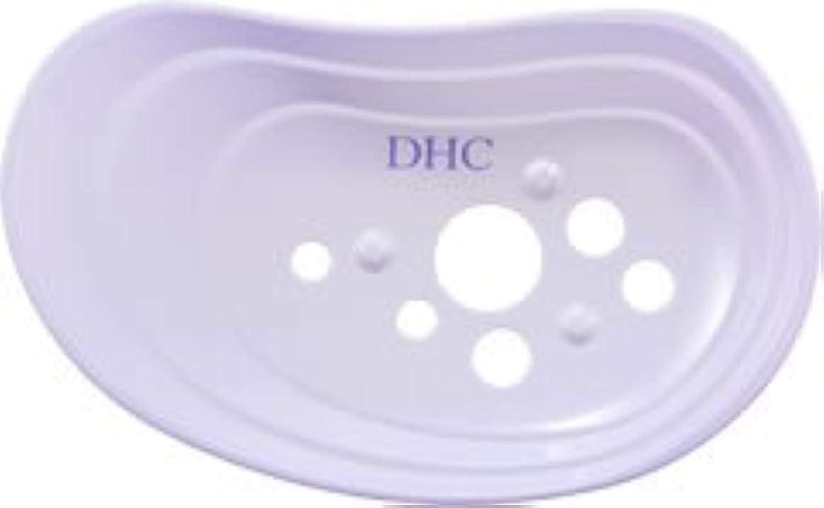 事前渦導体DHCソープトレイ -C 貝がら型