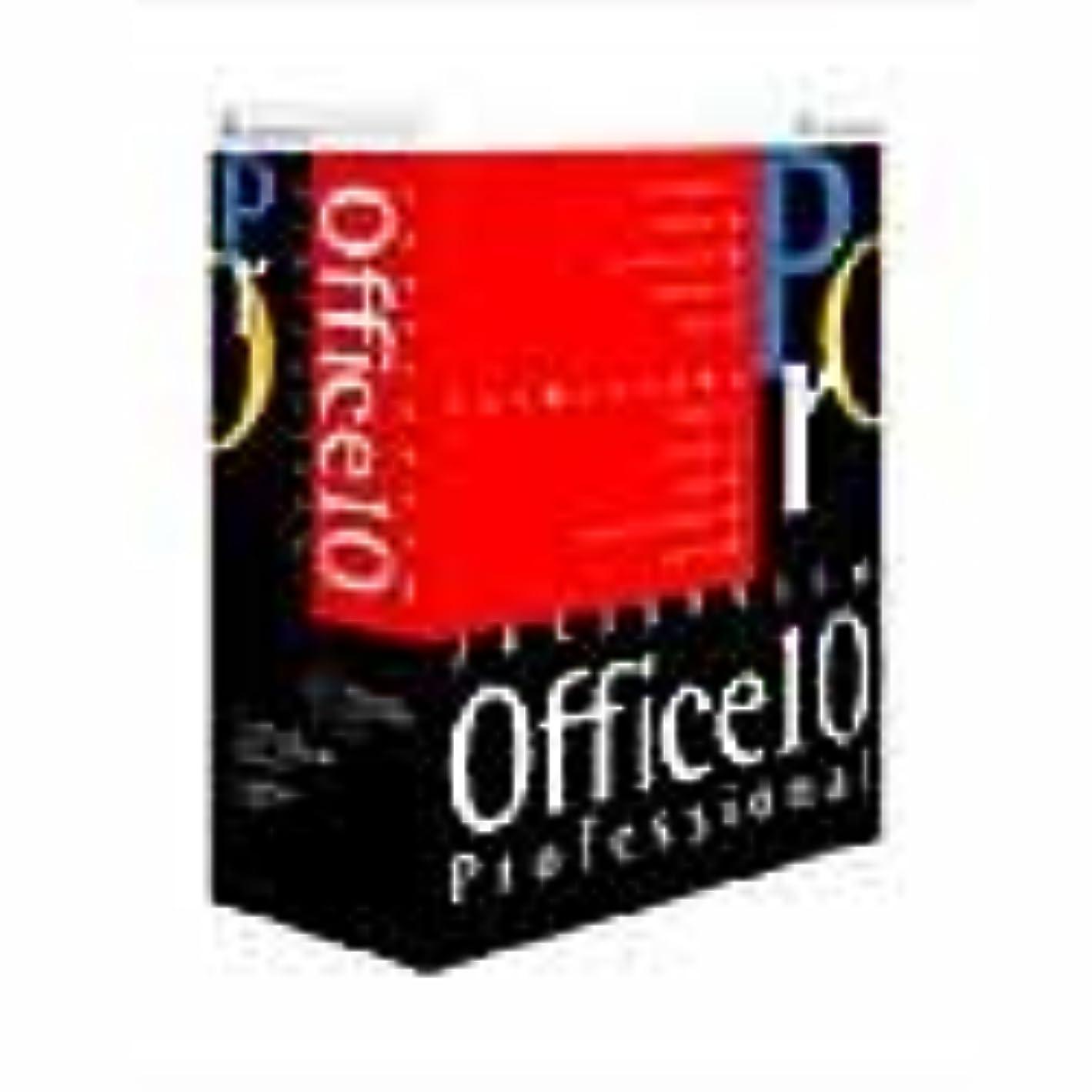 すべき壮大外科医Justsystem Office 10 Pro キャンパスキット