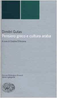 Pensiero greco e cultura araba