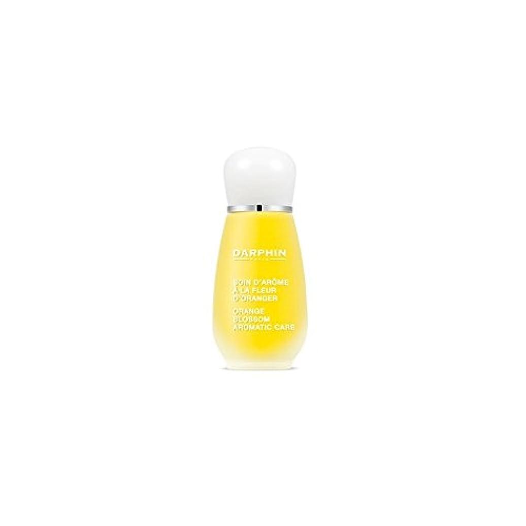 誰がぬいぐるみ今晩ダルファンオレンジの花の芳香ケア(15ミリリットル) x2 - Darphin Orange Blossom Aromatic Care (15ml) (Pack of 2) [並行輸入品]
