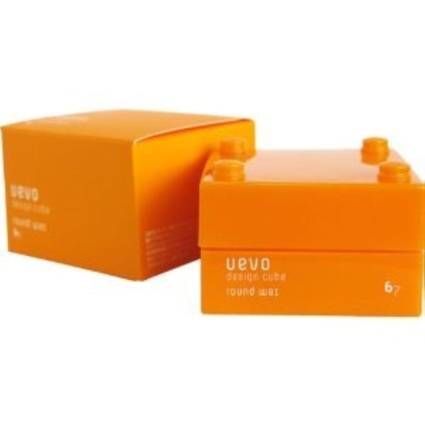 決定する惨めな委任【X2個セット】 デミ ウェーボ デザインキューブ ラウンドワックス 30g round wax DEMI uevo design cube