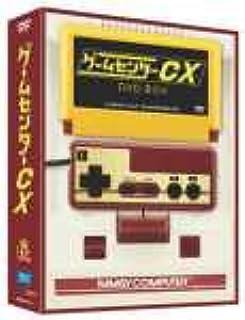 『ゲームセンターCX』無料動画!見逃し配信でフル視聴!バラエティが見られる動画配信サービスは?