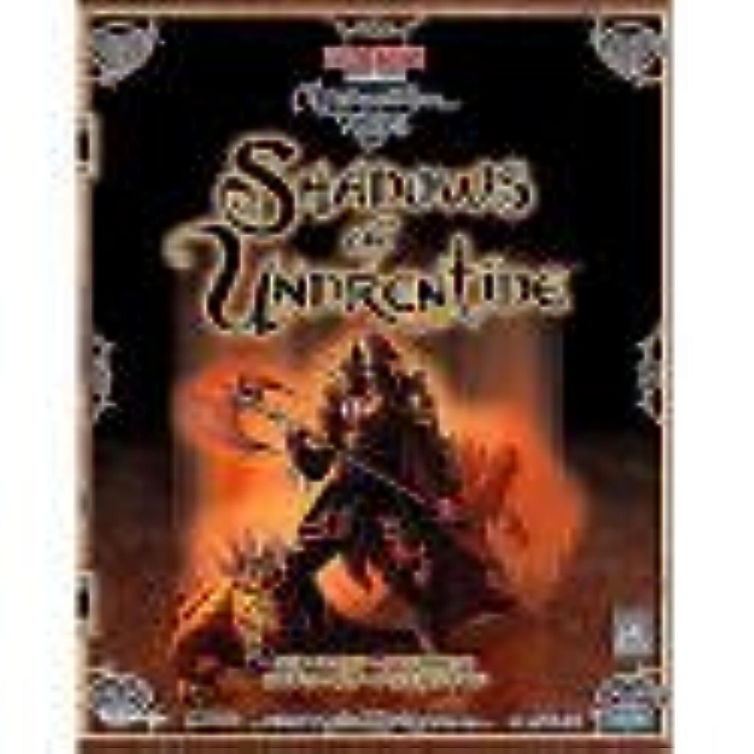 完全に乾く仕事国歌Neverwinter Nights 日本語版拡張キット Shadows of Undrentide