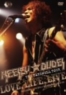 HEESEY WITH DUDES THE FAREWELL TOUR LOVE,LIFE,LIVE [DVD]