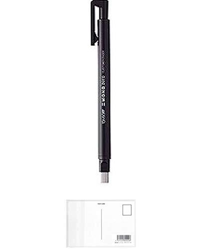トンボ鉛筆 ホルダー消しゴム モノゼロ 角型 ブラック EH-KUS11 【5セット】 + 画材屋ドットコム ポストカードA