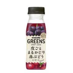 GREENS 皮ごとまるかじり赤ぶどうとビートBlend 200ml×12本 PET
