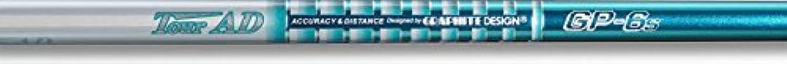 導入するクリックサンドイッチキャロウェイ 純正ビッグバーサーアルファ815 815◆◆スリーブ付シャフト グラファイトデザイン ツアーAD GP GRAPHITE DESIGN Tour AD GP BBA-GD-GP
