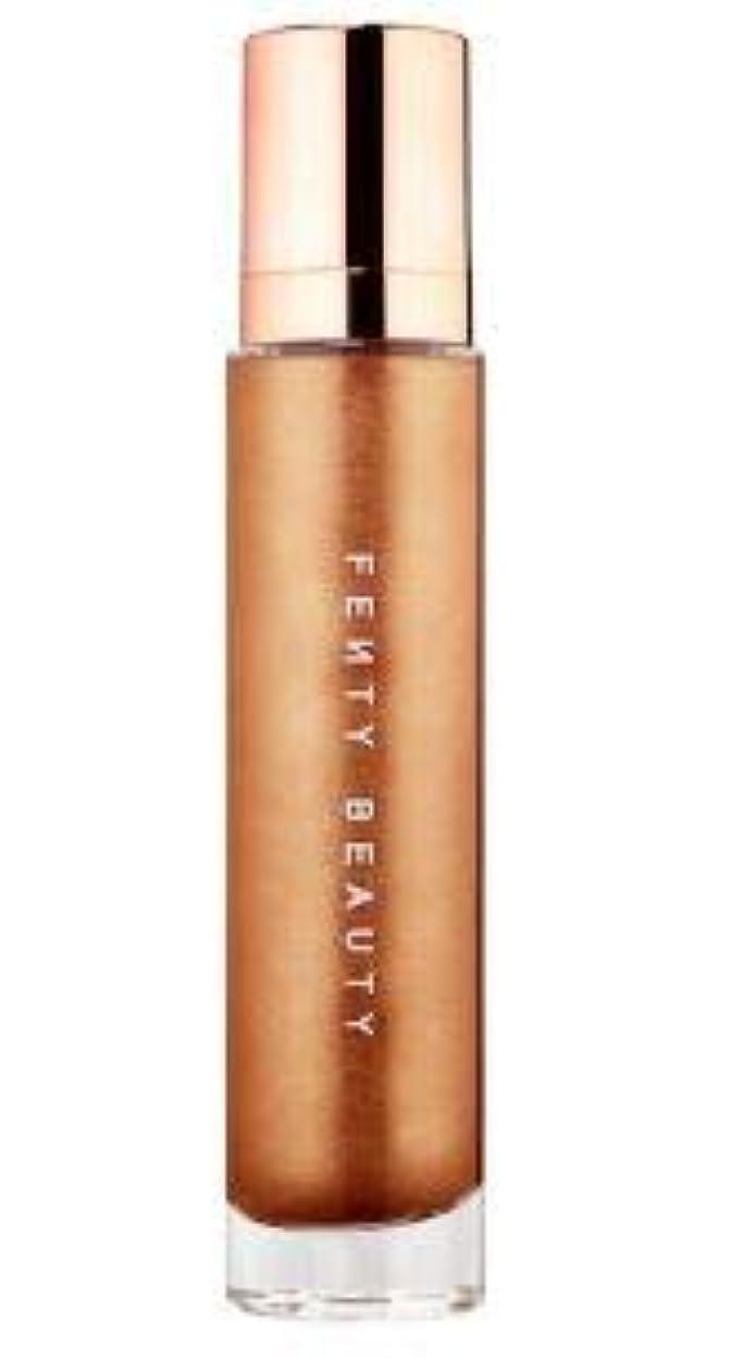 膿瘍契約したキャリアFENTY BEAUTY Body Lava Body Luminizer Brown Sugar - glistening bronze