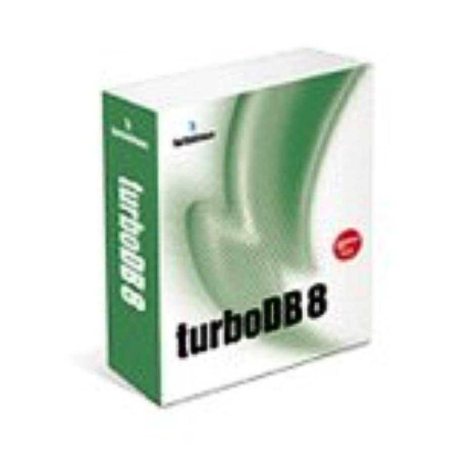 ありがたい仮称不適当TurboDB 8