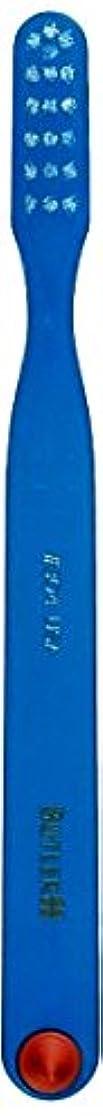 ロッジ疼痛赤道バトラー ハブラシ #304