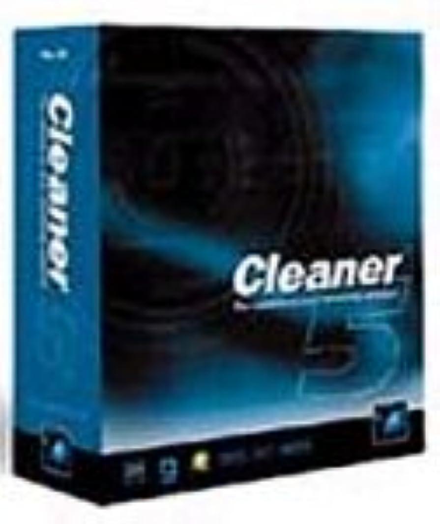 測定可能一時停止虐殺Cleaner 5 日本語版 for Macintosh