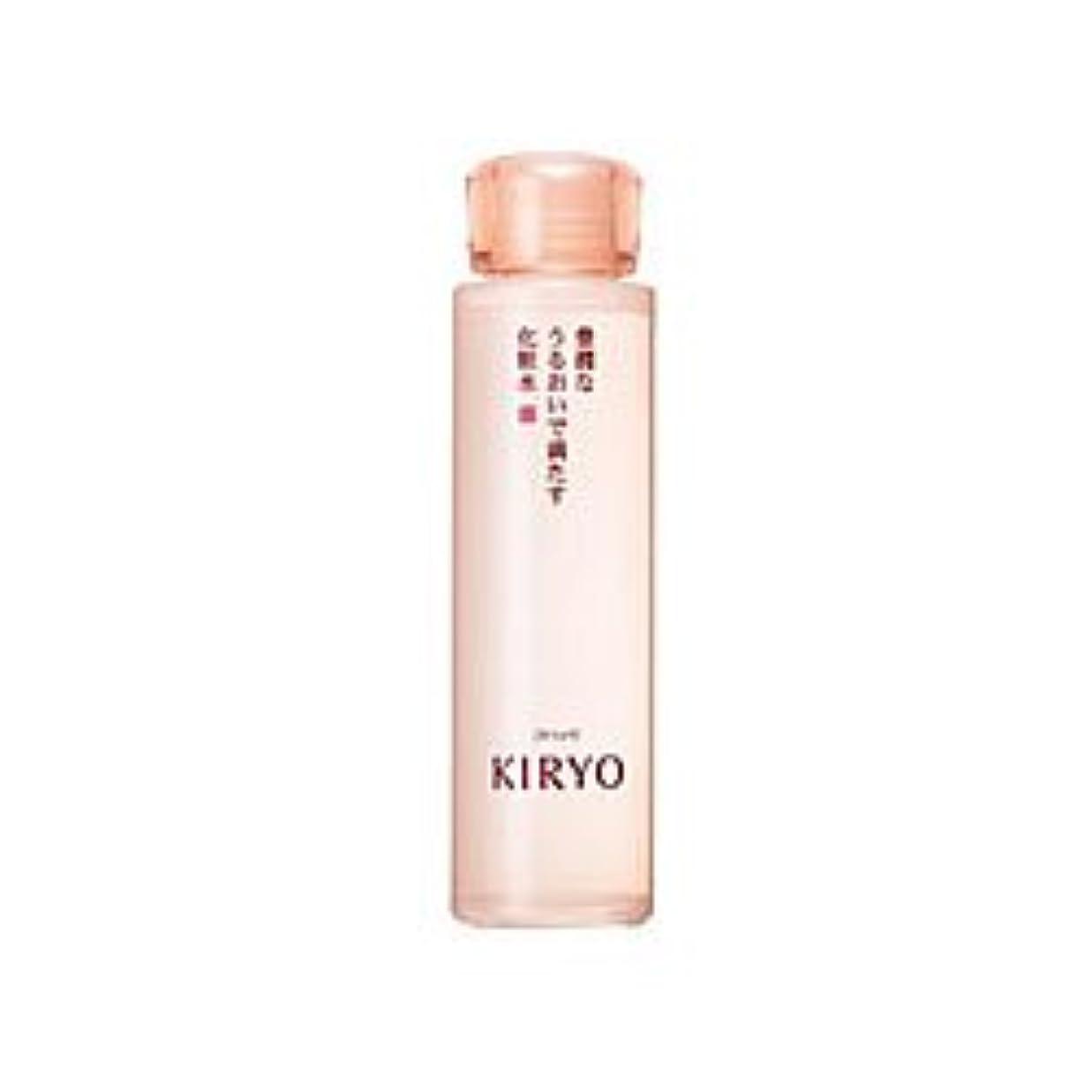 成熟ビデオエスニック【資生堂】キリョウ ローションII(化粧水) 150ml ×3個セット