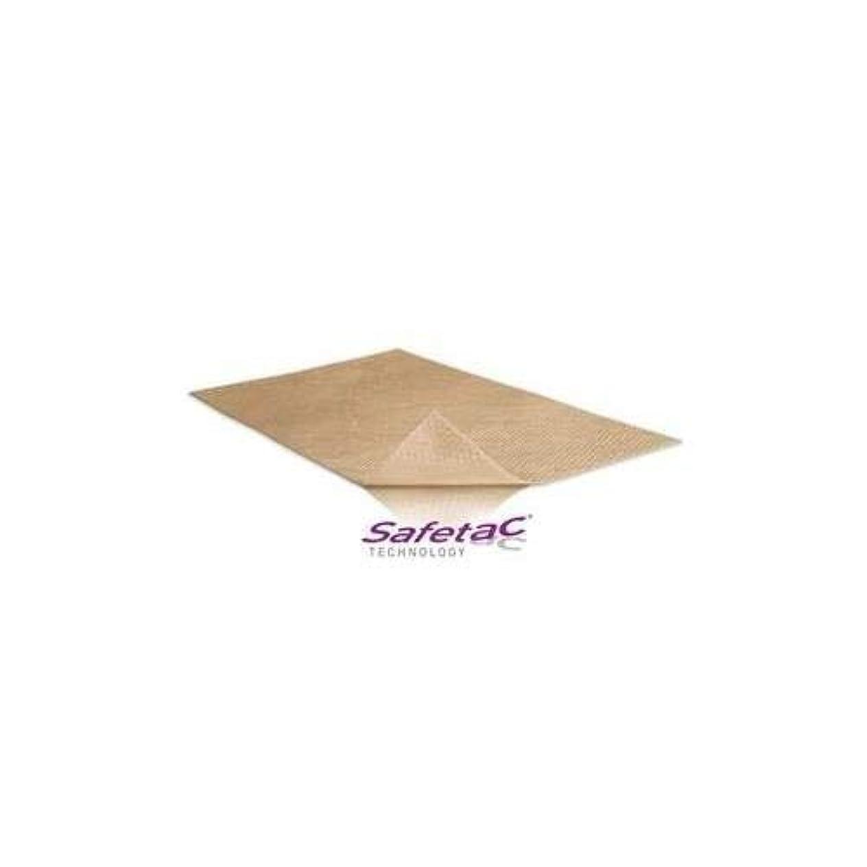 分冗長頼むMolnlyckemolnlycke Mepiform Self-Adherent Silicone Dressing 4 X 7, Single Sheet by Molnlycke