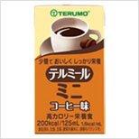 高エネルギー&バランス栄養食(液体タイプ) テルミールミニ 125ml×12本 (コーヒー)