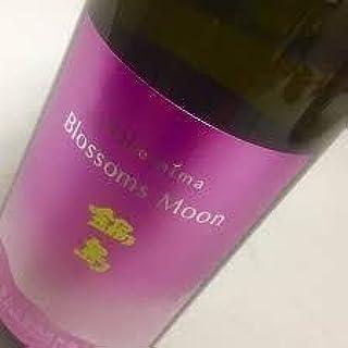 鍋島 純米吟醸 Blossoms Moon 720ml