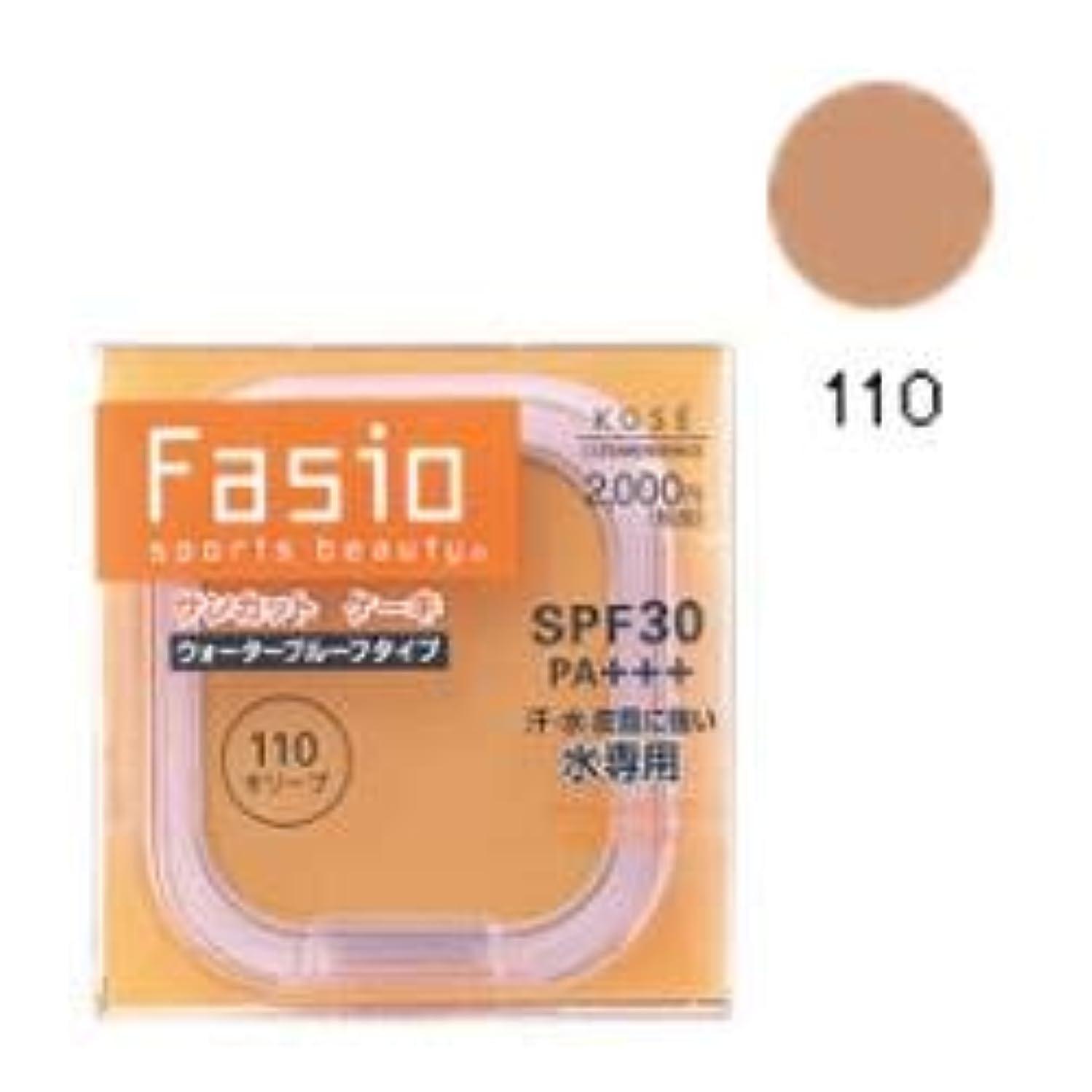 エスニック今日モディッシュコーセー Fasio ファシオ サンカット ケーキ 詰め替え用 110
