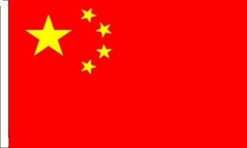 Flagmania® 2 Stück China-Flagge für Boote, 45 cm x 30 cm