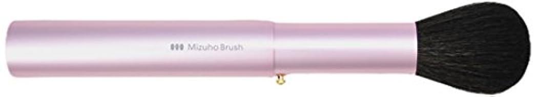 微視的寝てるリフレッシュ熊野筆 Mizuho Brush スライド式パウダーブラシ ピンク