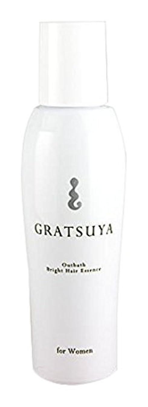 特別にビール均等に髪と頭皮は取り戻せる! [天然成分養毛料] GRATSUYA グラツヤ
