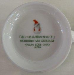 NARUMI(ナルミ)マグカップ赤い毛糸帽の女の子いわさきちひろ290cc電子レンジ温め食洗機対応日本製50442-2635