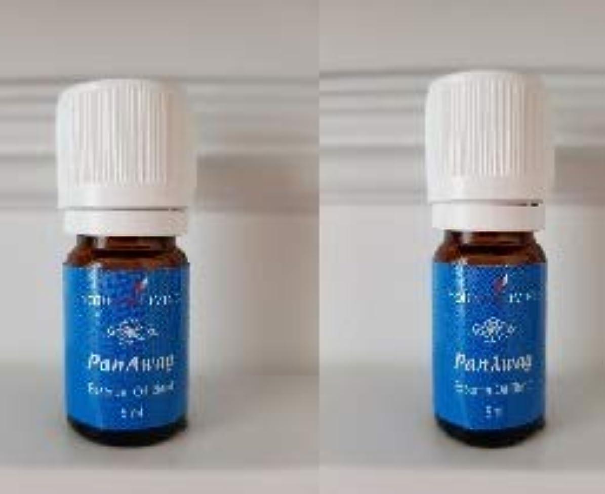 熱心医師秘書Essential Oil 2×panaway 5ミリリットルヤングリビングマレーシア