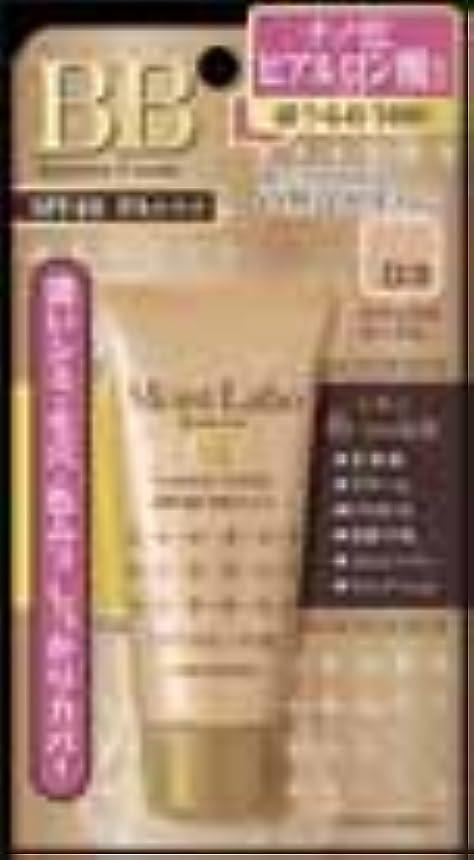 名声バイオレット警告明色化粧品 モイストラボ BBエッセンスクリーム ナチュラルオークル 33g×48点セット (4902468232022)