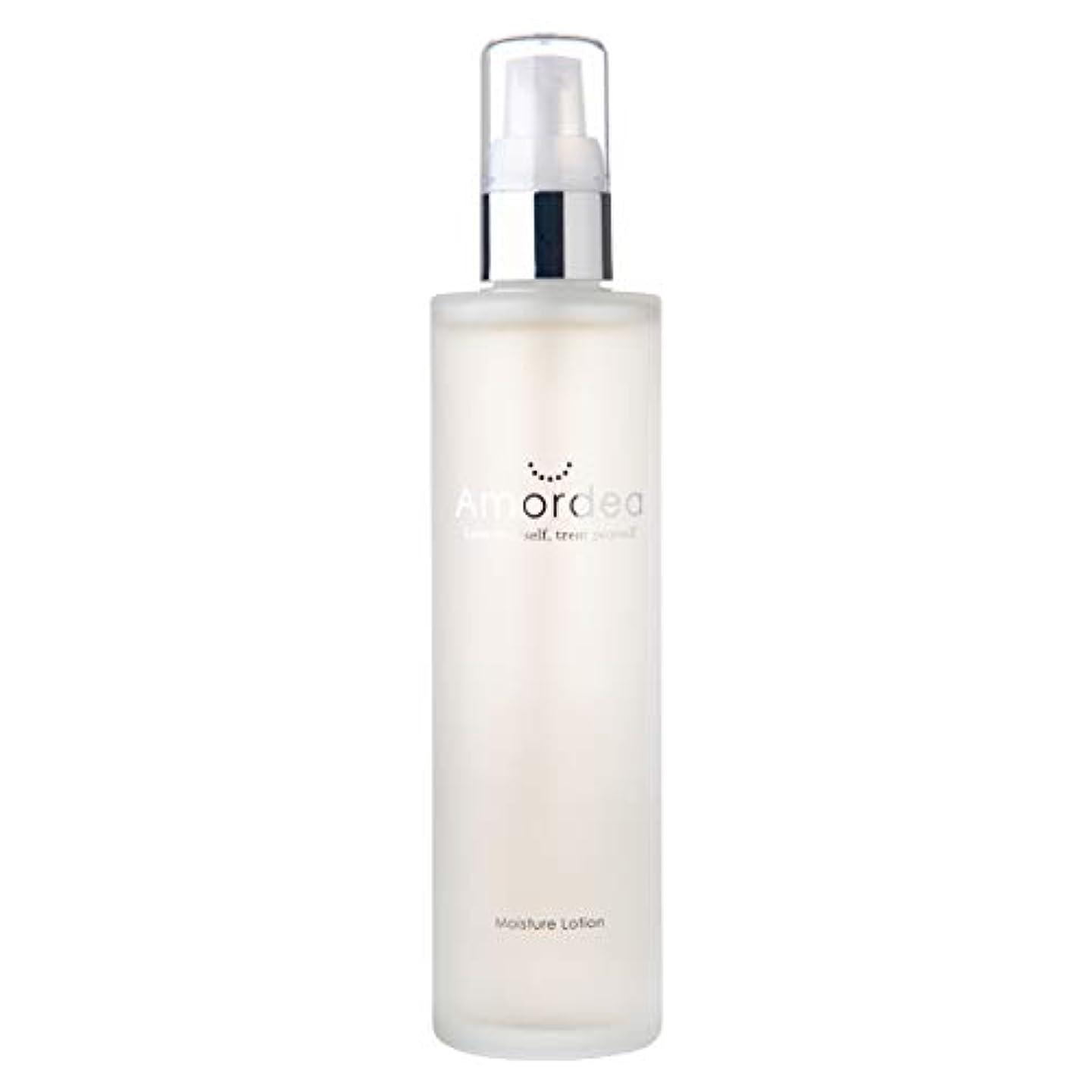 酸度野生旅行代理店モイスチュアローション 120mL 化粧水 導入美容液