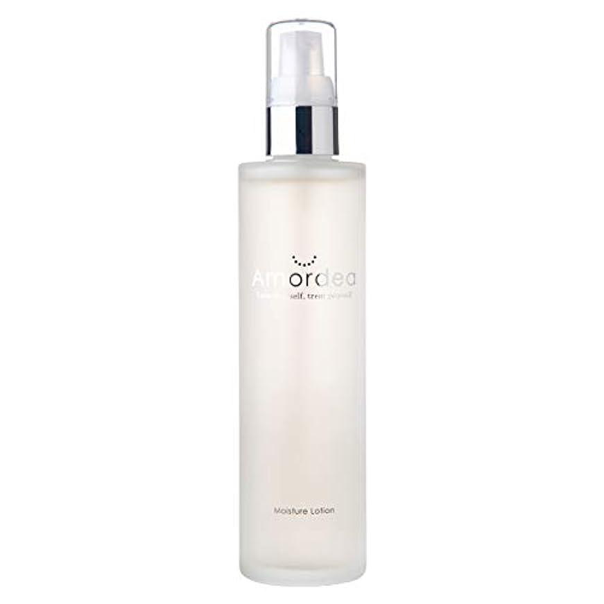お互いアラブ一般的なモイスチュアローション 120mL 化粧水 導入美容液