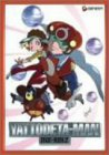 ヤットデタマン DVD-BOX 2
