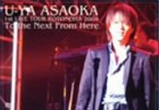 1st LIVE TOUR KOTONOHA 2004 ~To the Next From Here~ [DVD]