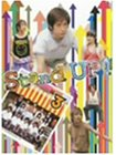 Stand UP!!(3)[DVD]