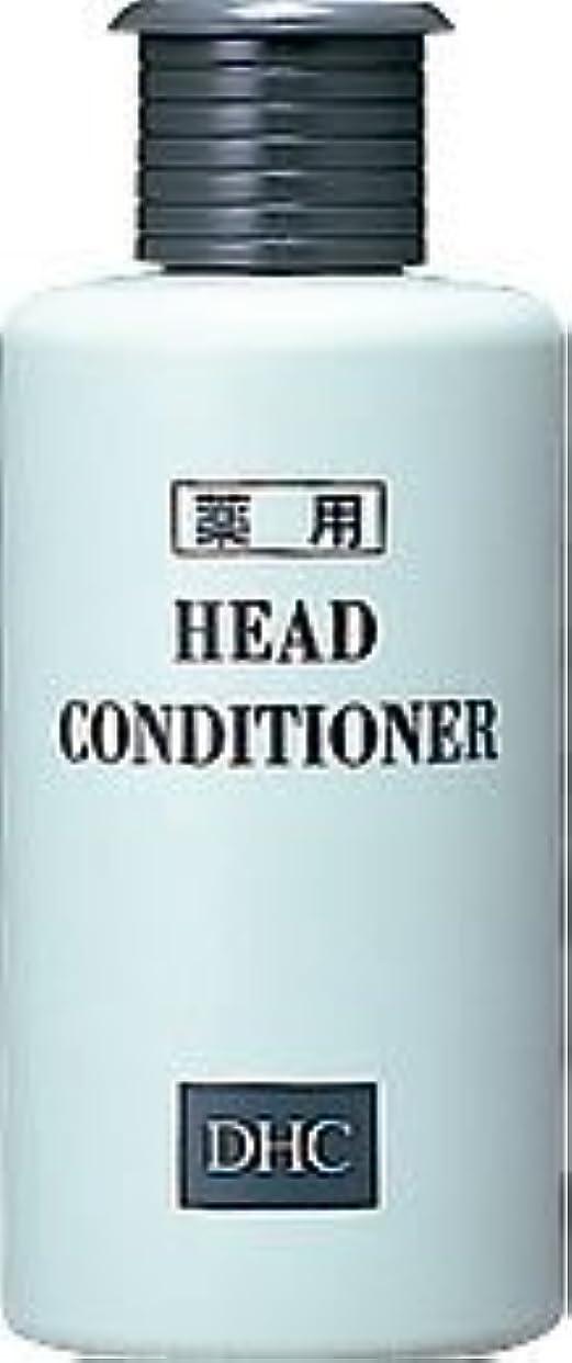 頂点生きる委任【医薬部外品】 DHC薬用ヘッドコンディショナー