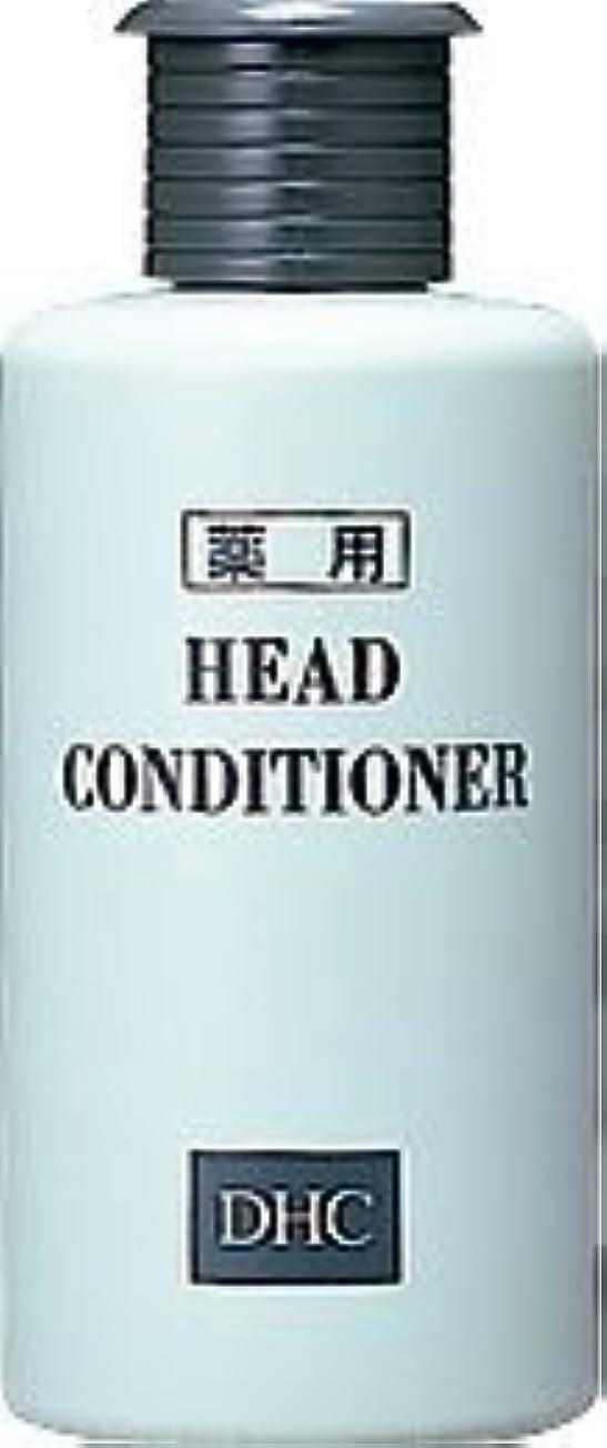 体細胞前提条件どう?【医薬部外品】 DHC薬用ヘッドコンディショナー