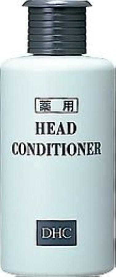 朝の体操をする欲しいです安全【医薬部外品】 DHC薬用ヘッドコンディショナー