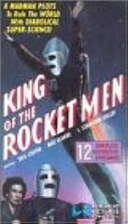 King of the Rocketmen VHS