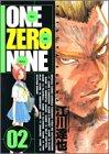One zero nine 2 (ヤングジャンプコミックス)