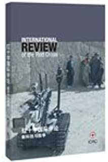 International Review of the Red Cross New technology and war(Chinese Edition)