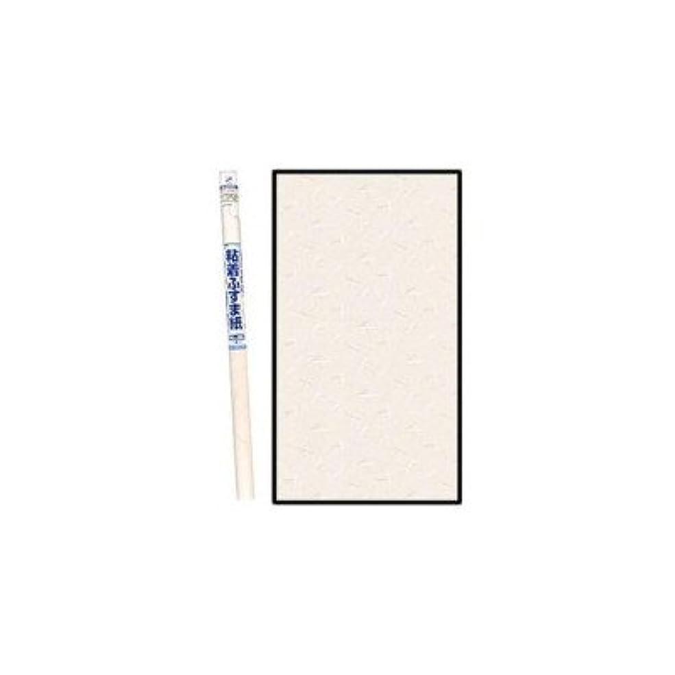 胚芽マーカー痛いシールタイプの粘着ふすま紙 94cm×2m HF-K08