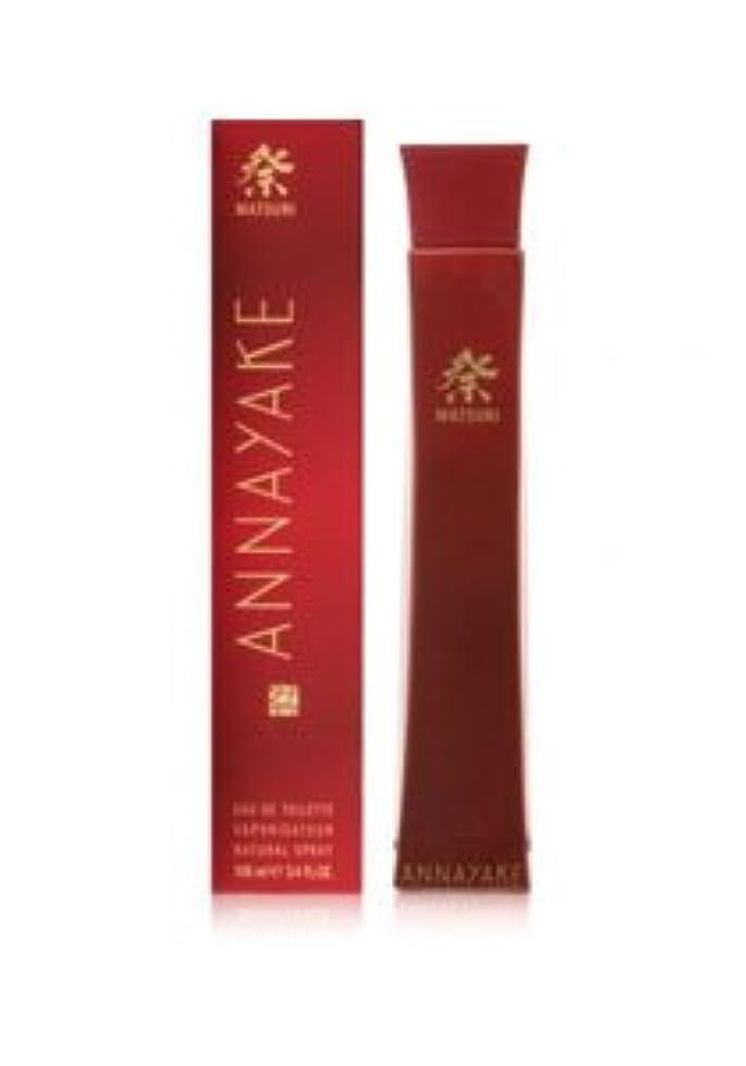 シロナガスクジラ行商移植Annayake Matsuri (アナヤケ 祭り) 3.4 oz (100ml) EDT Spray (テスター/箱無し?キャップ付き) for Women