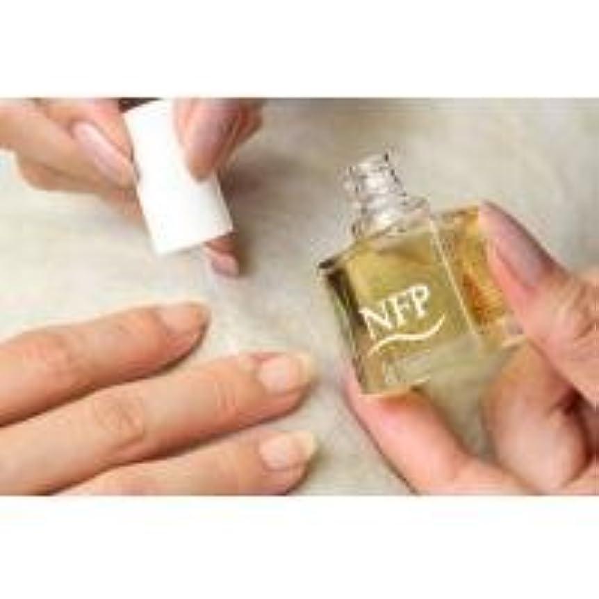 残忍な草不一致NFP+キューティクルオイル昼用(爪の栄養剤)