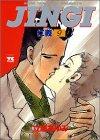 JINGI/仁義 9 (ヤングチャンピオンコミックス)