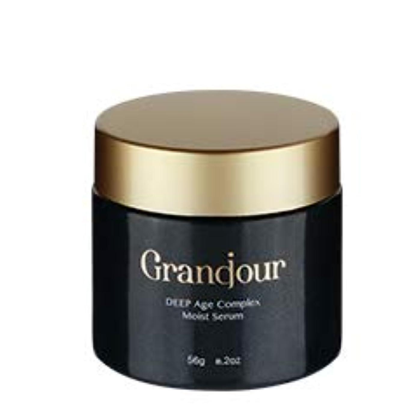 する素朴な不機嫌そうなグランジュールクリーム ~DEEP Age complex Moist Serum~ クリーム 56g Granojour 高級クリーム