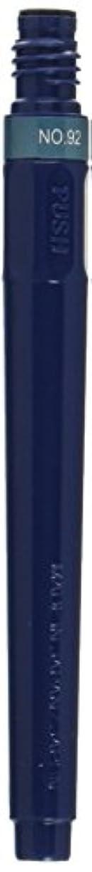 Zig Brush Writer Refill Cartridge, Carded, Blue Gray