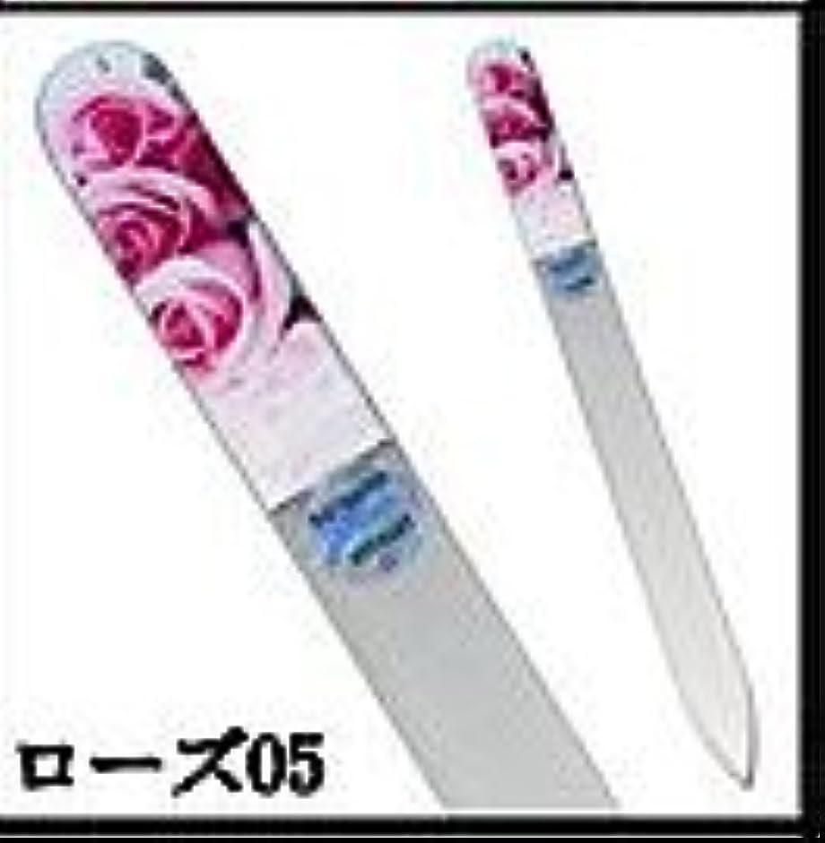 卒業プロジェクター裁定【ブラジェク】ガラス爪やすり NEW ローズ(両面ヤスリ) (ローズ05)
