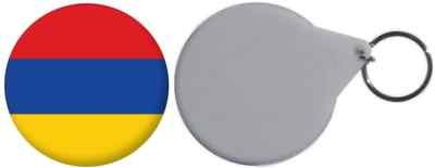 MadAboutFlags Schlüsselring Flagge Fahne Armenien - 58mm