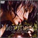 Mermaid 井川遥 [DVD]