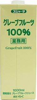 めいらく スジャータ 業務用グレープフルーツジュース 100% 1L×6本【入り数3】