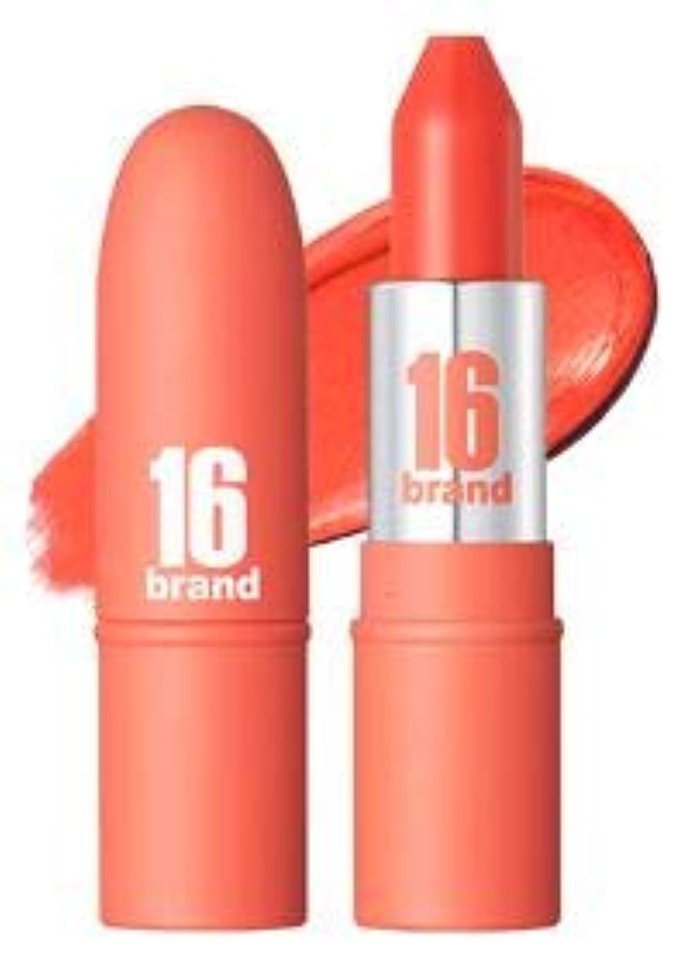 検査拘束する体現する[16 brand] R U 16 FRUIT-CHU EDITION/R U 16 フルーツチューエディション (#オレンジグレープフルーツ) [並行輸入品]