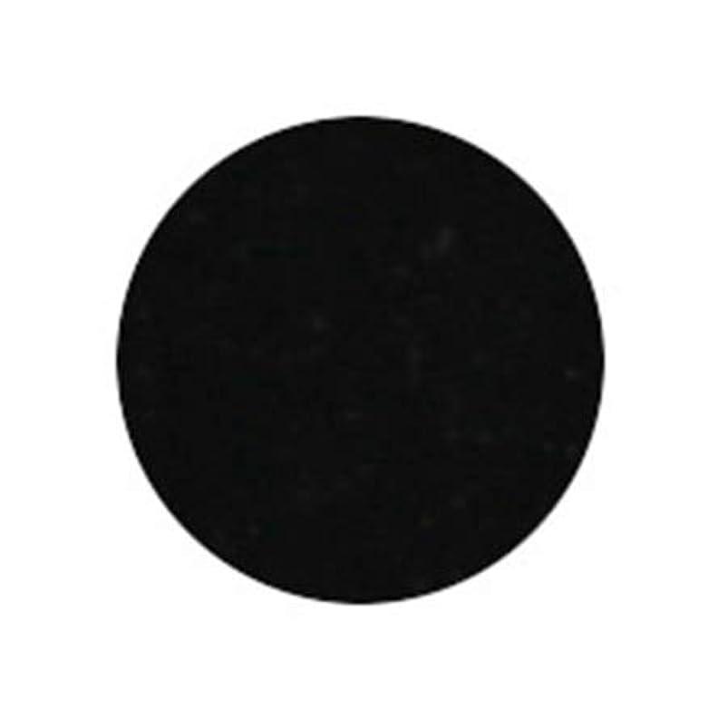カードリーチカプセルPutiel プティール カラージェル 501 ブラック 4g